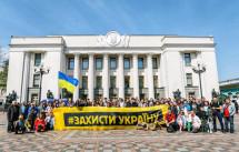 21 липня ми не здамо Україну!
