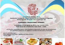 «Український традиційний обід» в Буенос-Айресі