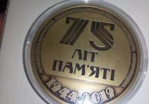 Презентація пам'ятної медалі до 75-х роковин початку депортації етнічних українців Закерзоння у 1944-1951 рр.