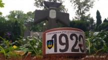 У Варшаві впорядкували могили воїнів УНР