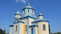 На Рівненщині парафія перейшла з московської церкви в ПЦУ