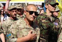 Образ нової України: Гідність, Сила, Воля, Слава