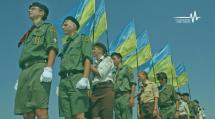 """Переможне літо для українського """"Пласту"""""""