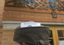 Поповнення експозиції в Українському Національному Музеї Чикаґо