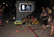 У п'яті роковини полтавці вклонилися пам'яті Героїв Іловайська