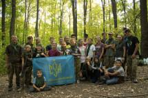 """Відбувся мандрівний молодіжний патріотичний табір """"Слобідська Січ-2019-осінь"""""""
