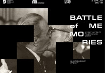 В Києві відкриють виставку про міфи та реалії радянської доби