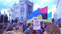 Українці за кордоном починають акцію «Ні капітуляції!»