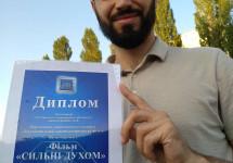 7 нагорода фільму В'ячеслава Бігуна про бранців Кремля