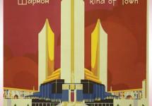 Український Національний Музей у Чикаго скликає друзів