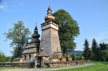 Квятонь – еталон краси лемківської церковної архітектури