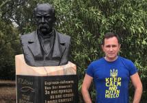 Віце-президент СКУ: не туди цілитесь, Пане президенте Зеленський!