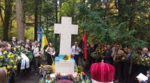 Українці вшановують Провідника ОУН