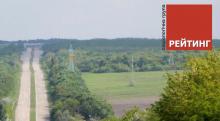 """Навіть електорат Зеленського не підтримує його """"мирних капітуляційних ініціятив"""""""