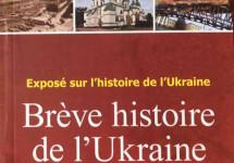 Відтепер книги про Україну є в швейцарських бібліотеках