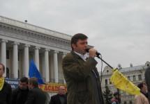 Українські впливи в італійській партії