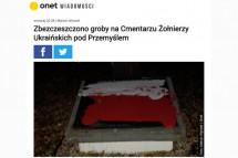 У Пикуличах вчергове осквернили могили українських військових