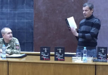 Воєнна доктрина для українських військових