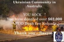 Українці Австралії проявили жертовність в боротьбі з пожежами