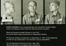 Мій батько та німецький концтабір Аушвіц