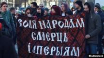 Анонс: Акція солідарності з затриманими білоруськими патріотами