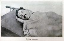 Минає 110 років від смерті вбитого поляками у Львові Адама Коцка