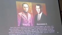 """""""Вони були першими"""": у Миколаєві на Дністрі презентували фільм про подвиг Біласа та Данилишина"""