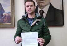 Ерзяни просять главу Республіки Мордовія відкрити Ерзянську гімназію