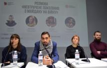 У Києві відбулася зустріч з учасниками Революції Гідності, які пішли добровольцями на російсько-українську війну