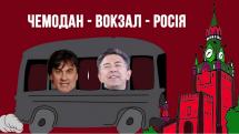 Російському співаку заборонили в'їзд в Україну на вимогу МНК!