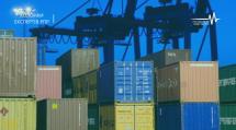 Як змінилася зовнішня торгівля України у 2019 році