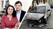 """Контрабандист і майор поліції організували підпал авто журналістки """"Радіо Свобода"""""""