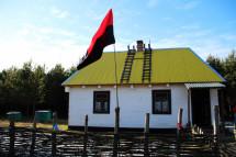 Історико-краєзнавчий туристичний маршрут місцями бойової слави УПА