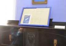 У Полтаві відбувся інформаційно-просвітницький тур «Місця пам'яті Василя Верховинця у Полтаві»