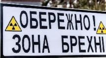 """Медведчуківське """"Тхне Соросом"""" – це зловживання свободою слова, яке несе руйнівні наслідки для українського суспільства та України як держави"""