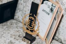 У Києві нагородили переможців конкурсу «Ше.Пісня»