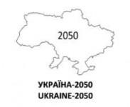 Медіа-моніторинг щодо дезінформації стосовно України та української діаспори