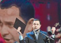 Спортивний міністр регіонів