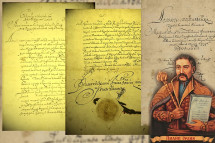 310  років  тому схвалили Конституцію  Пилипа Орлика