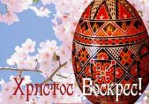 Поздоровлення від українців Америки