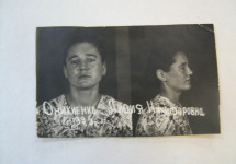 Боротьба з націоналістами на Запоріжжі у 1947 році
