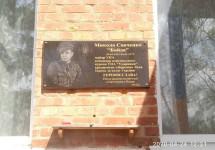 У селі Березова Лука на Гадяччині відновили зруйновану вандалами меморіальну дошку воїну УПА