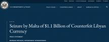 Держдеп схвалив конфіскацію Мальтою 1,1 мільярда доларів  фальсифікованої російським Гознаком лівійської валюти