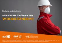 Українські іммігранти в Польщі під час пандемії: нове дослідження EWL