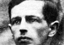До 110-років від народження Мирослава Онишкевича ''Ореста'' з  Угнeва