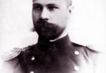 Ідеологія Миколи Міхновського