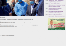 Журналістів з видання Катерини Гандзюк не акредитували на зустріч з Зеленським. Що вийшло