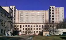 Журнал «Архіви України» тепер доступний онлайн