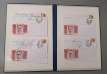 У Полтаві презентували поштовий конверт до 130-річчя від дня народження Миколи Зерова
