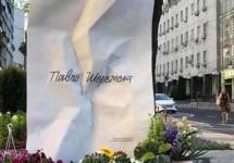 """Світовий Конґрес Українців вимагає """"прозорого, неупередженого та достовірного розслідування"""" вбивства Шеремета"""